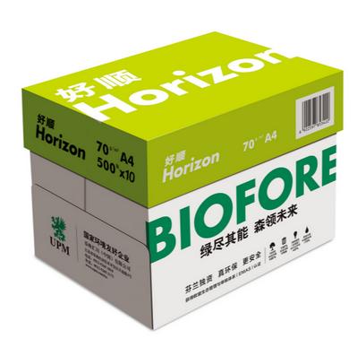 好顺 绿色包装 A4 70g 高白 5包/箱 复印纸