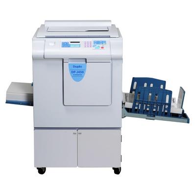 迪普乐/Duplo DP-J450 速印机