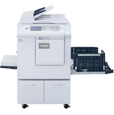 迪普乐/Duplo DP-F850 速印机