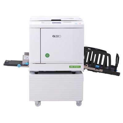 理想/RISO SF5351C 速印机