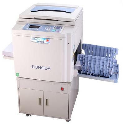 荣大/RONGDA VR-6525S 速印机