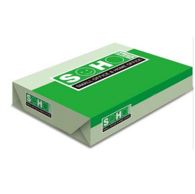 新好/SOHO 绿色包装 A4 70g 纯白 10包/箱 复印纸