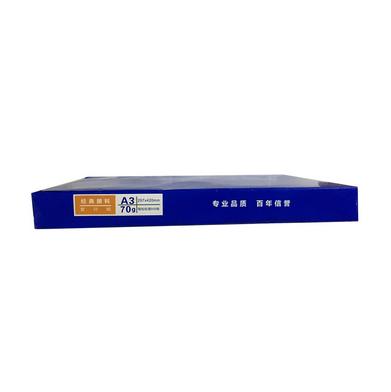 朗科/Netac 蓝色包装 A3 70g 纯白 5包/箱 复印纸