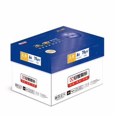 王者 蓝色包装 A4 70g 纯白 10包/箱 复印纸