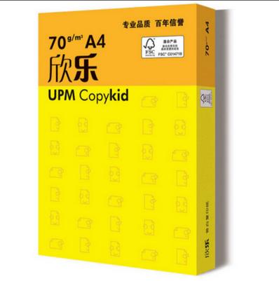 欣乐 黄色包装 A4 70g 纯白 5包/箱 复印纸