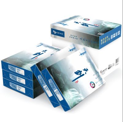 晨鸣天剑 蓝色包装 A4 70g 纯白 10包/箱 复印纸