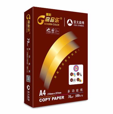 高品乐/GoldenColor 晶彩 A4 70g 纯白 5包/箱 复印纸